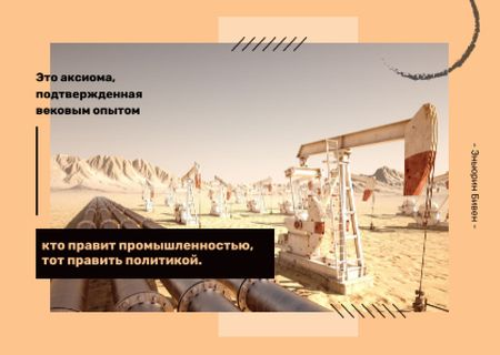 Oil Industry Producing Well Postcard – шаблон для дизайна