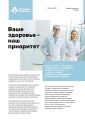 Dental Clinic professional Doctors team