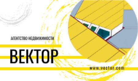 Modern House Roof in Yellow Business card – шаблон для дизайна