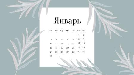 Beautiful Flowers frame Calendar – шаблон для дизайна
