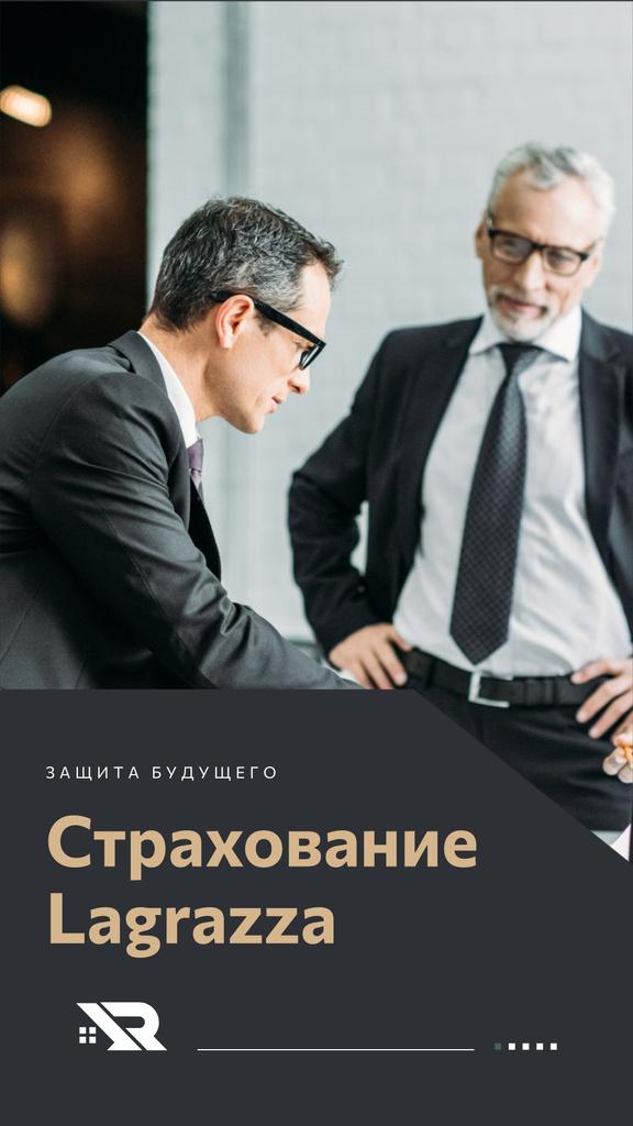 Insurance company overview Mobile Presentation – шаблон для дизайна