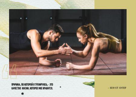 Couple training together Postcard – шаблон для дизайна