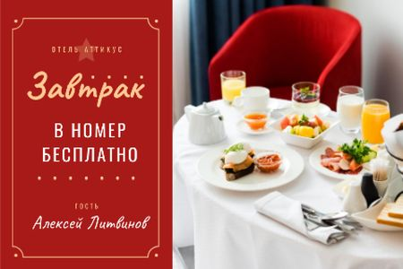 Hotel Breakfast Offer in White and Red Gift Certificate – шаблон для дизайна