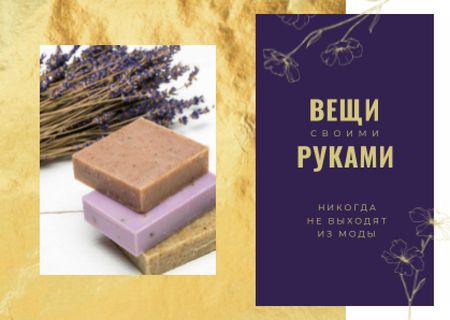 Handmade soap bars Postcard – шаблон для дизайна