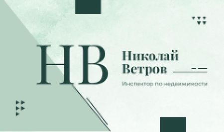 Real Estate Inspector Ad with Geometric Frame in Blue Business card – шаблон для дизайна