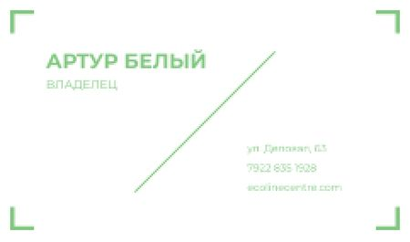 Business Company Owner Contacts Information Business card – шаблон для дизайна