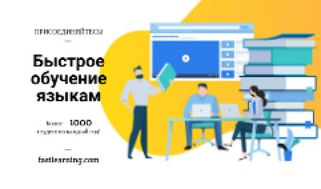 Business colleagues working on project Business card – шаблон для дизайна
