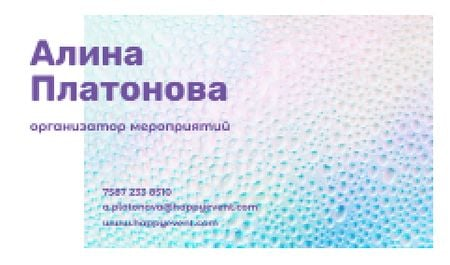 Event manager Contacts Information Business card – шаблон для дизайна