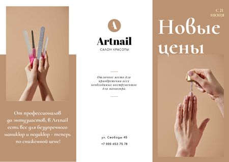 Nail Studio services offer Brochure – шаблон для дизайна