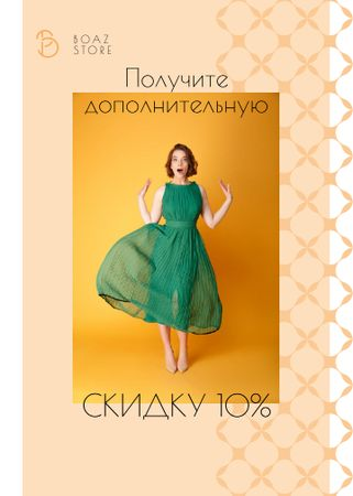 Clothes Shop Happy Hour Offer Woman in Green Dress Flayer – шаблон для дизайна