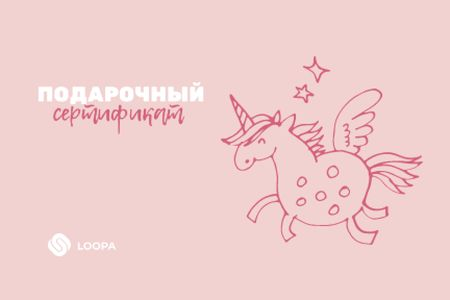 Kids Store promotion with Unicorn Gift Certificate – шаблон для дизайна