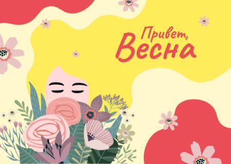 Dreamy girl with flowers Postcard – шаблон для дизайна