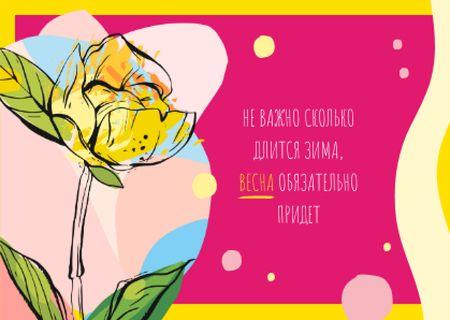 Spring tulip flower Postcard – шаблон для дизайна