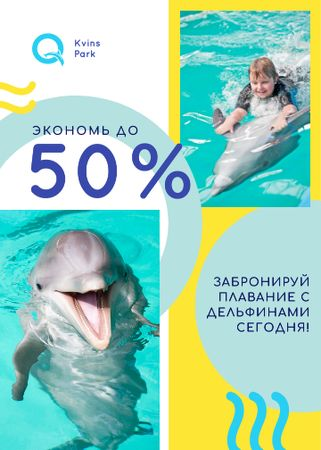 Dolphin Swim Offer Kid in Pool Flayer – шаблон для дизайна