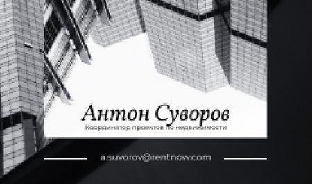 Real Estate Coordinator Ad with Glass Buildings Business card – шаблон для дизайна