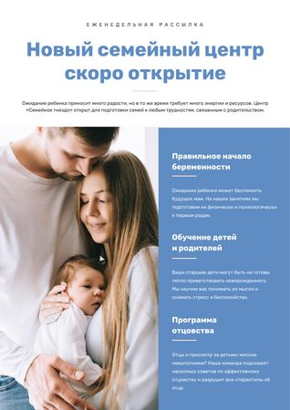 Family Center Opening Ad Newsletter – шаблон для дизайна