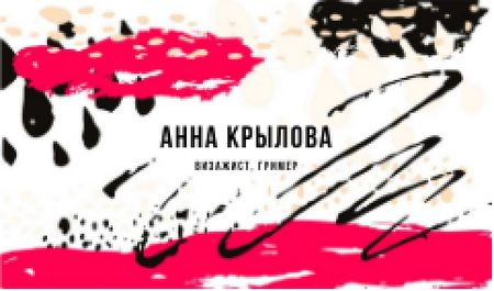 Makeup Consultant Ad with Colorful Paint Smudges Business card – шаблон для дизайна