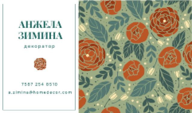 Decorator Contacts with Roses Pattern Business card – шаблон для дизайна