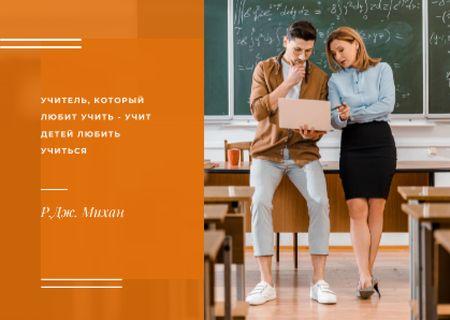 Teachers having discussion in classroom Postcard – шаблон для дизайна