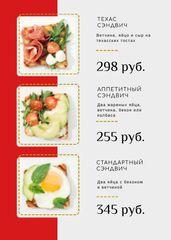 Sandwich Menu Toasts and Ingredients