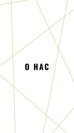 Company's about and reviews on geometric pattern Instagram Highlight Cover – шаблон для дизайна