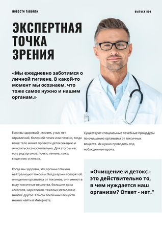 Doctor's expert advice on Health Newsletter – шаблон для дизайна
