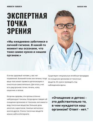 Doctor's expert advice on Health Newsletter – шаблон для дизайна