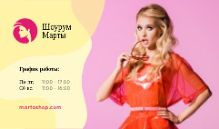 Fashion Store Ad with Woman in Red Dress Business card – шаблон для дизайна