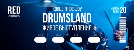 Concert Show with Musician playing Drums Ticket – шаблон для дизайна