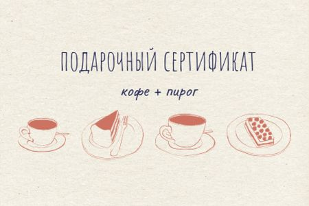 Cafe offer with Coffee and Cake Gift Certificate – шаблон для дизайна