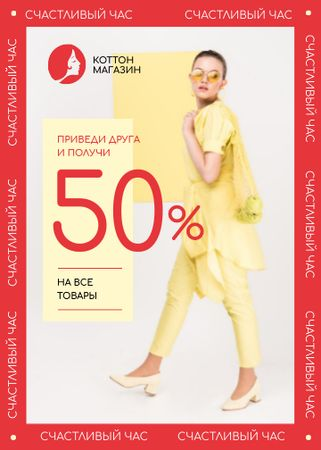 Clothes Shop Happy Hour Offer Woman in Yellow Outfit Flayer – шаблон для дизайна