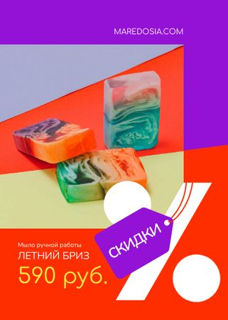 Natural Handmade Soap Shop Sale Flayer – шаблон для дизайна
