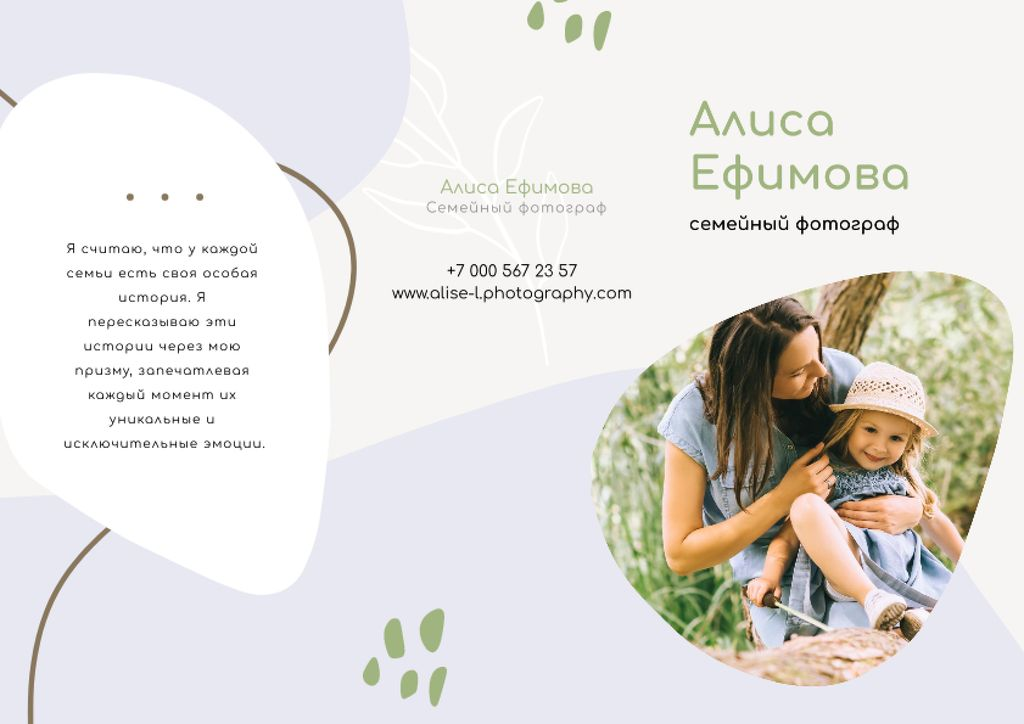 Family Photographer Offer with Happy Parents and Kids in field Brochure – шаблон для дизайна