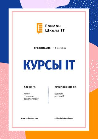 IT Courses program offer Proposal – шаблон для дизайна