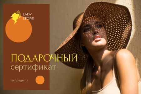 Clothes Store Ad with Attractive Woman in Sunhat Gift Certificate – шаблон для дизайна