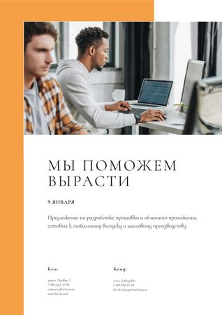Developers Team services for business projects Proposal – шаблон для дизайна
