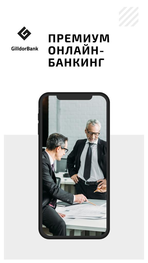 Online Banking services Mobile Presentation – шаблон для дизайна