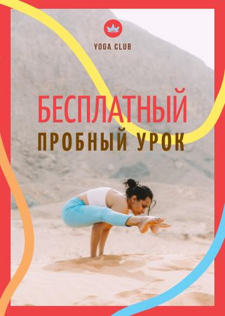 Yoga Club Offer with Woman Practicing Yoga Flayer – шаблон для дизайна