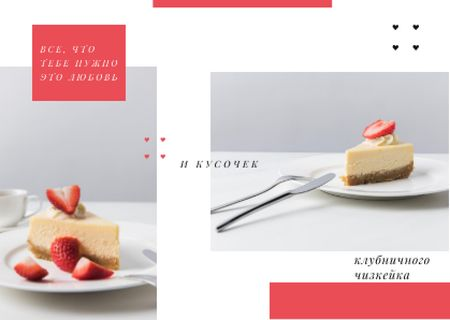 Delicious cake with strawberries Postcard – шаблон для дизайна