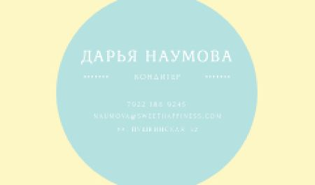 Confectioner Contacts with Circle Frame in Blue Business card – шаблон для дизайна