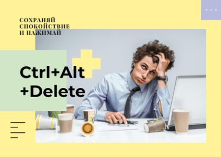 Tired Man working on Laptop Postcard – шаблон для дизайна