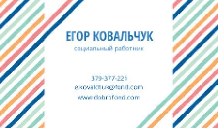 Social Worker Services Offer Business card – шаблон для дизайна