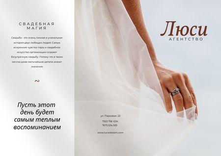Wedding Dresses Ad with Tender Beautiful Bride Brochure – шаблон для дизайна