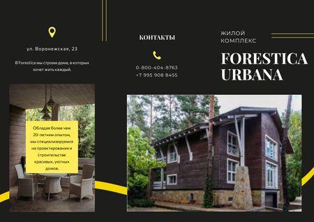 Modern Wooden Residential Complex among the Forest Ad Brochure – шаблон для дизайна