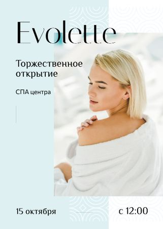 Grand Opening Announcement Woman Relaxing in Spa Flayer – шаблон для дизайна