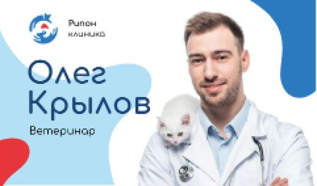 Veterinarian Contacts Man with Cat Business card – шаблон для дизайна