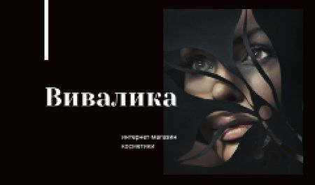Young attractive woman Business card – шаблон для дизайна
