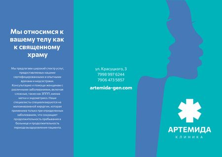 Clinic Ad with Women's Silhouettes Brochure – шаблон для дизайна