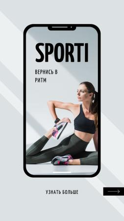Sports App promotion with Woman training Mobile Presentation – шаблон для дизайна