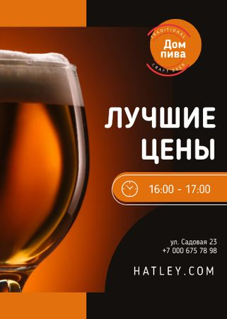 Happy Hour Offer Beer in Glass Flayer – шаблон для дизайна
